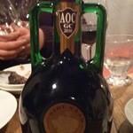 バル マラケシュ - チュニジアのワイン