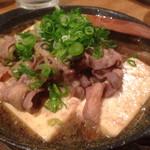 酒と飯のひら井 - 肉豆腐