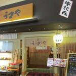 うまや - お店はイオンモール筑紫野の一階レストラン街にあります。