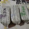 御堀堂 - 料理写真:左から黒、白、抹茶、