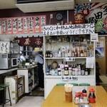 多田屋 - 梅酒から地酒まで飲めます