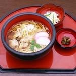 光庵 - 鶏うーめん 700円
