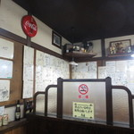 こだいこ - 二階は禁煙、相席の場合もあります。