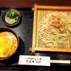 自家製麺 そば心 - 料理写真:あつもりそば心風☆   薬味(ネギ、ごま、ワサビ)