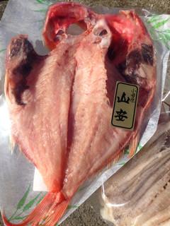 山安 - 金目鯛のひもの