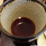 34735815 - 辛汁