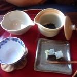 34741080 - 煎茶・池の尾