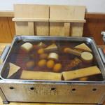 かみ家製麺所 - おでんコーナー。