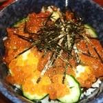 たぬ吉 - 〆はいくら丼❤