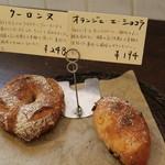 クロア - ハード系パンがお得意♪( ☆∀☆)