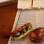 クロア - 惣菜パンは季節野菜使用で変わったものが多いです♪( v^-゜)♪