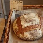 クロア - 大きいパン!!(*^ー^)ノ♪