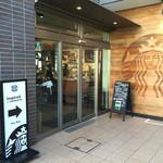 ネイバーフッド アンド コーヒー - 入口