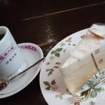 羅布乃瑠沙羅英慕 - ケーキセット