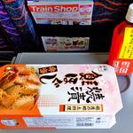 駅弁屋 - 焼漬鮭ほぐし弁当(2015年2月)