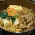 めしや食堂 - 牛すき鍋 594円