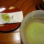 34745487 - オリジナルの和菓子とお抹茶