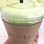 グリーン バー - 小松菜・リンゴ・バナナのスムージー(480円)