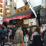 江戸清 - 2014/12