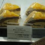 イタリアントマト カフェジュニア - オレンジズコット ¥390