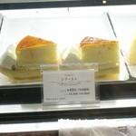 イタリアントマト カフェジュニア - シブースト ¥450