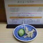 リッチなカレーの店 アサノ - 最初に出る香の物