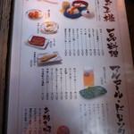 たつみ庵 - 料理写真: