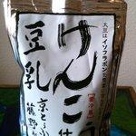 京乃とうふや 藤野 - けんこ仕込豆乳