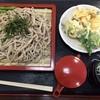 薬師の湯 - 料理写真:薬師そば(大)1,000円