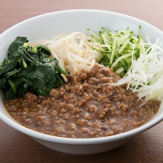 ハン夫妻直伝ジャージャン麺