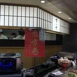 菊乃井 - お店の内観