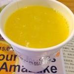 オーガニックワークス グローサリーストア - 新発売のSOUR FRUITS AMAZAKEをいただきました。ビタミンと酵素が壊れないように65度まで温められたスイートスプリング1個とレモン半分、玄米甘酒の新しい感覚のドリンクです。