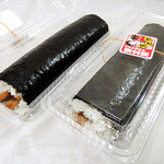 お米屋さんの寿司屋 桜 - 恵方巻