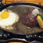 屋久島ふるさと市場 島の恵み館 レストラン - ハンバーグステーキ