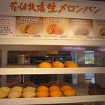 花畑牧場カフェ 生キャラメル&アイスクリーム - 店内1Fには、メロンパン♪
