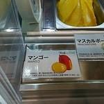 イータリー 東京駅グランスタ店 -