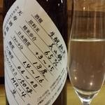 34763333 - 超レア酒。市販されていません・・・