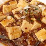茘香尊 - 刺激的なマーボー豆腐