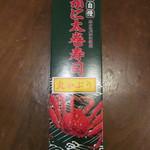 34767091 - かに太巻寿司1,400円(税込)
