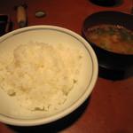 いり江 - 「ご飯・味噌汁」