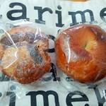 クタクタ - マフィン&柚子あんクリームチーズ
