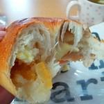 クタクタ - 柚子あんクリームチーズの中身。