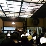 神田まつや - 意外と狭い店内