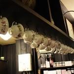 茜屋珈琲店 - 店内の雰囲気