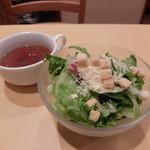 ステーキハウス松木 - セットのスープとサラダ