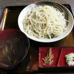 穂の香 - 料理写真:『椎茸・ネギ汁うどん 並盛り』(税込七〇〇円)