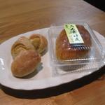 34771622 - うなぎパン(615円)、成田そらあんパン(210円)