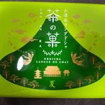 マールブランシュ - 茶の菓[缶](夏ver)