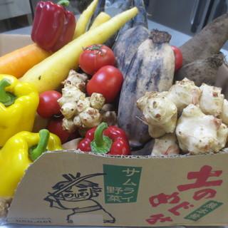 熊本発有機サムライ野菜もしっかりお料理しますね~!!