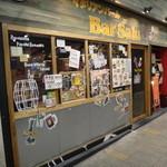 34778522 - 高架下にある元町店。商店街の中にも入口発見。